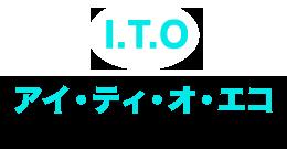 株式会社アイ・ティ・オ・エコ